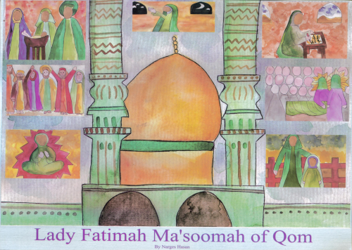 Lady Fatimah Masoomah of Qom