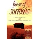 The House of Sorrows