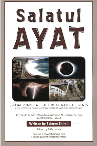 Salatul Ayat  special Prayer at the Time of Natural Events written by Saleem Bhimji