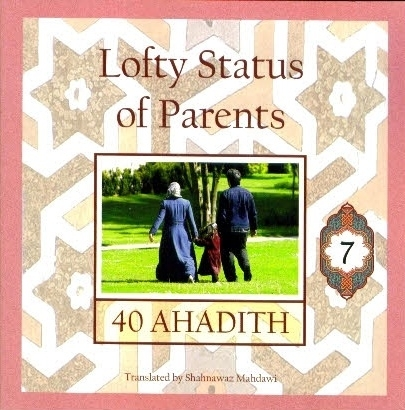 Lofty Status of Parents: 40 Ahadith - Volume 7