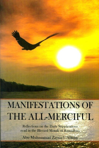 Manifestations of the All-Merciful - Reflections on Daily Supplications read in Month of Ramadhan