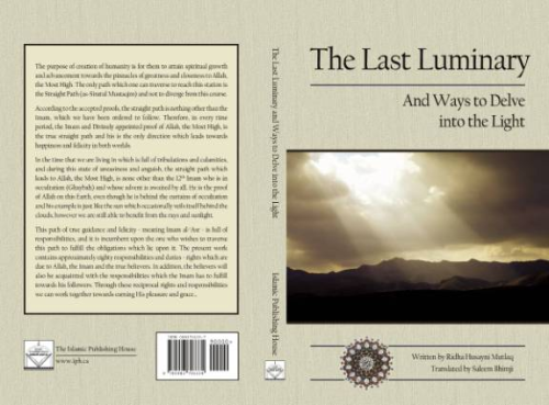The Last Luminary and Ways to Delve into the Light by Sayyid Ridha Mutlaq