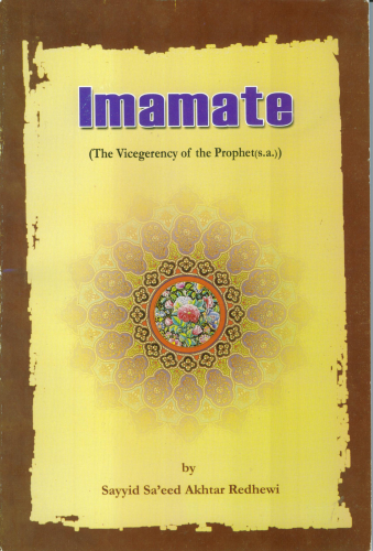 Imamate: The Vicegerency Of The Prophet (s.a.)