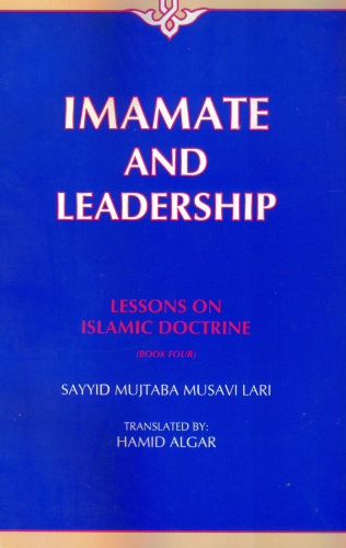 Imamate and Leadership: Lessons On Islamic Doctrine (Book Four)