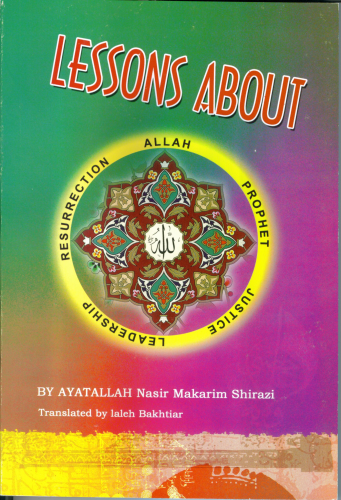 Lessons about Resurrection Allah Prophet Justice Leadership
