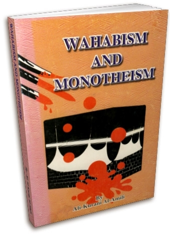 Wahhabism and Monotheism