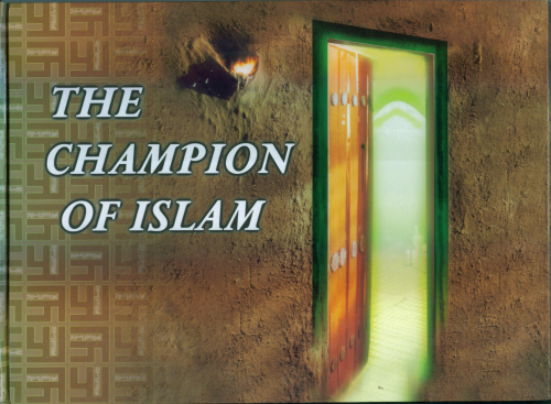 The Champion of Islam