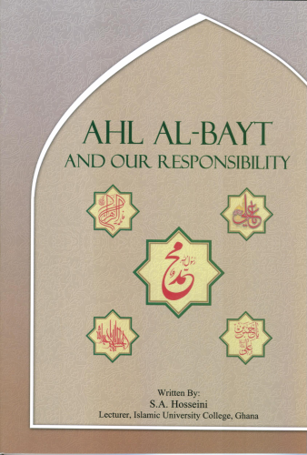 Ahlul-Bayt and Our Responsibility