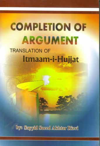 Completion Of Argument: Translation Of Itmaam-i-Hujjat
