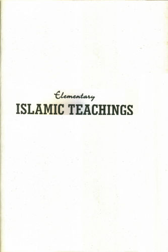 Elementary Islamic Teachings