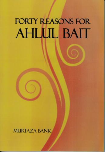 Forty Reasons for Ahlul Bait