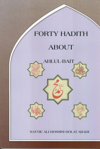 Forty Hadith about Ahlul-Bayt