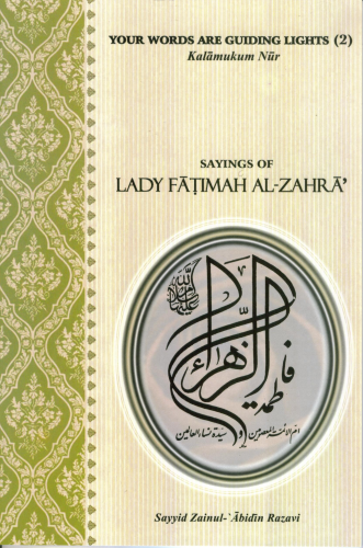Sayings of Lady Fatimah Al-zahra