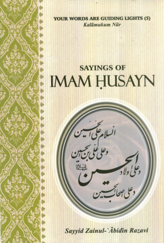 Sayings of Imam Husayn