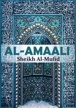 Al Amaali: The Dictations of Sheikh al-Mufid