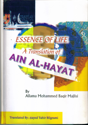 Ain Al-Hayat-Essence of Life