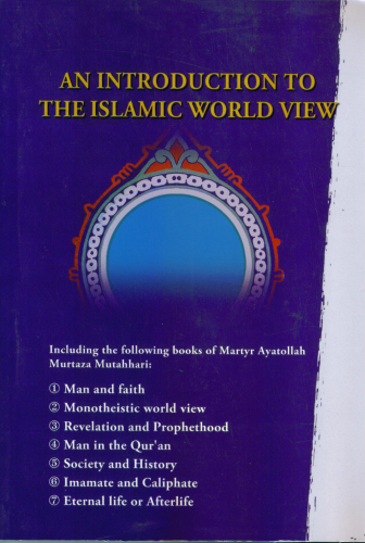 An Introduction to the Islamic World View