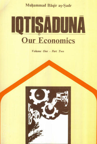 Iqtisaduna- Our Economics