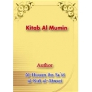 Kitab Al-Mu'mim: The Book of the Believer