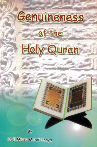 Genuineness of the Holy Quran