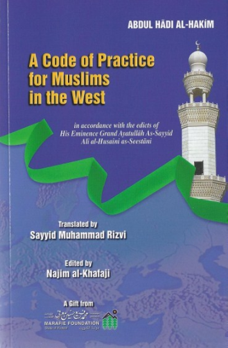 Code of Practice for Muslims in the West