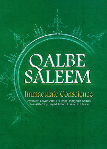 Qalbe Saleem - Immaculate Conscience