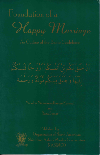 Foundation of a Happy Marriage - An Outline of the Basic Guidelines