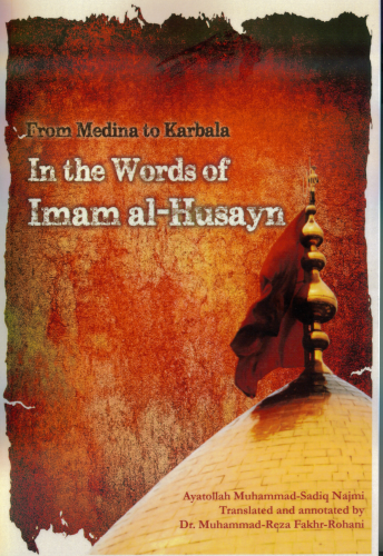 from Medina to Karbala in the words of Imam Al-Husayn