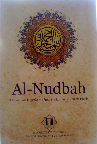 Al-Nudbah with CD : A Devotional Elegy for the Prophet Muhammad and his Family