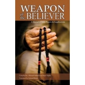 Weapon of the Believer