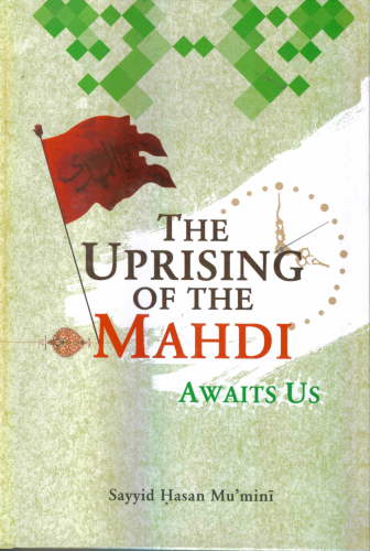 The uprising of the Mahdi - A waits us