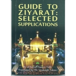 Guide to ziyarat :selected Supplications