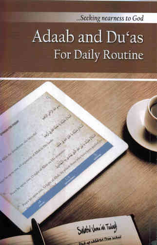 Adaab and Du'as for Daily Routine