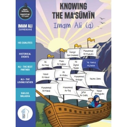 Knowing The Ma'sumin : Imam Ali(A)
