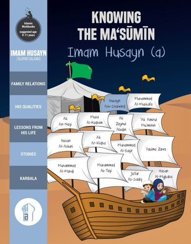 Knowing The Masumin Imam Husayn